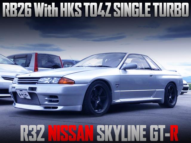 RB26 With TO4Z SINGLE TURBO INTO R32 SKYLINE GT-R SILVER.