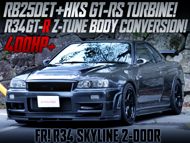 RB25DET With GT-RS TURBO INTO R34 SKYLINE With GTR Z-TUNE BODY CONVERSION.