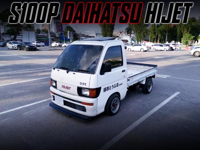 INITIAL-D FUJIWARA TOFU-SHOP CUSTOM OF S100P DAIHATSU HIJET.