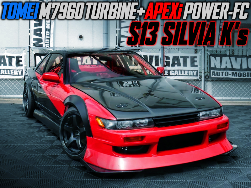 SR20 With M7960 TURBO AND POWER-FC INTO S13 SILVIA WIDEBODY.