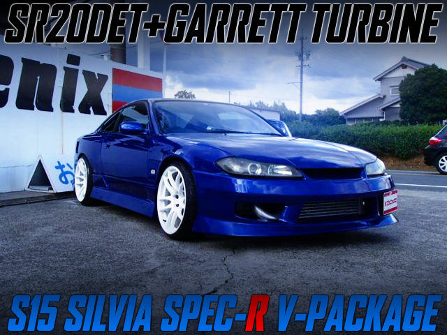 GARRETT TURBOCHARGED S15 SILVIA SPEC-R V-PACKAGE.
