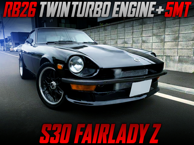 RB26 TWINTURBO SWAP With 5MT INTO S30 FAIRLADY Z.