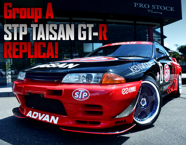 Group A STP TAISAN GT-R REPLICA.