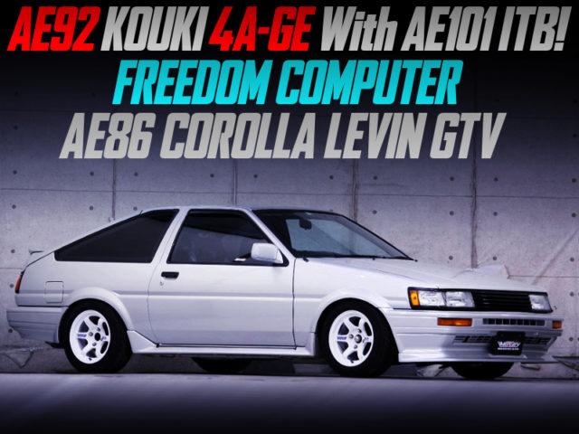AE92 KOUKI 4AG With AE101 ITB INTO AE86 LEVIN GTV SILVER.