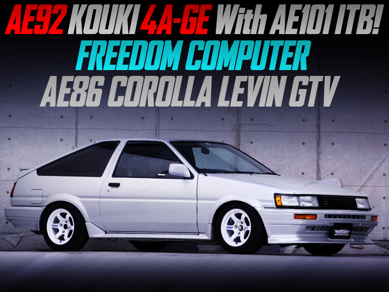 AE92 KOUKI 4AG With AE101 ITB INTO AE86 LEVIN GTV SILVER.