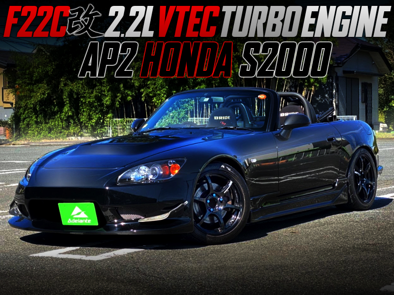 F22C VTEC With TRUST TURBOCHARGER INTO AP2 S2000.