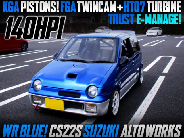 K6A PISTONS IN F6A TWINCAM With HT07 TURBINE INTO CS22S ALTOWORKS.