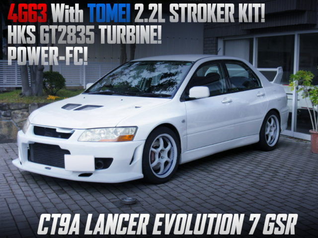 4G63 With TOMEI 2.2L AND GT2835 TURBO INTO EVO7 GSR.