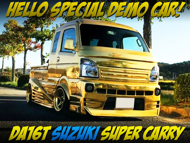 HELLO SPECIAL DEMO CAR OF GOLD SUZUKI SUPER CARRY.