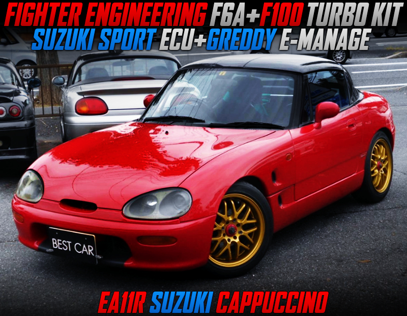 FIGHTER F6A with F100 TURBO KIT INTO EA11R CAPPUCCINO TO RED.