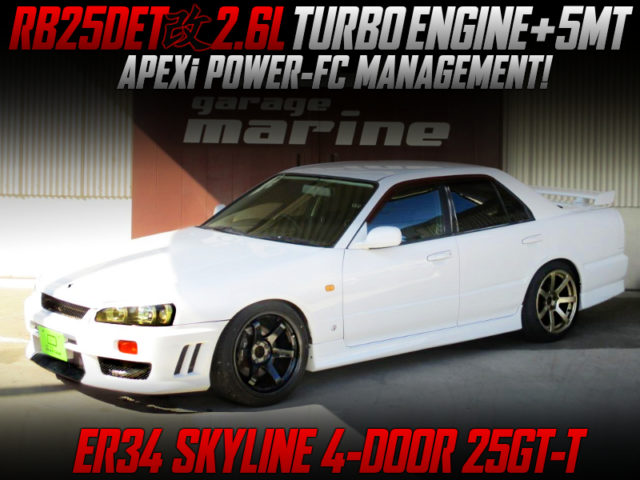 RB25 With 2.6-liter Built and POWER-FC into ER34 SKYLINE 4-DOOR.