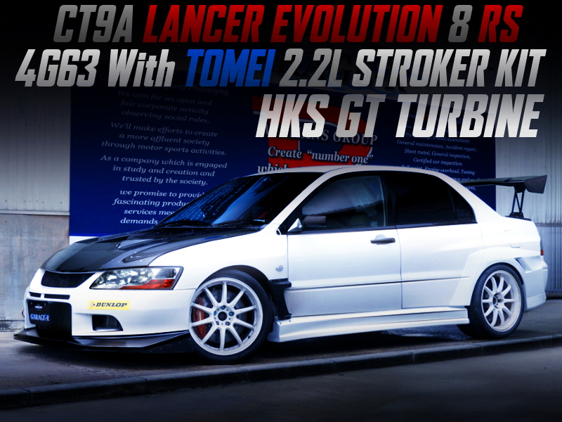 4G63 With 2.2L And HKS TURBINE INTO CT9A EVO8 RS WIDEBODY.