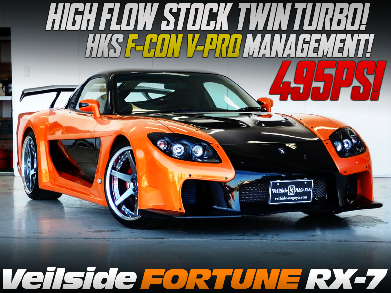 HIGH FLOW TURBOs AND F-CON V-PRO INTO Veilside FORTUNE RX-7 OF 495PS.