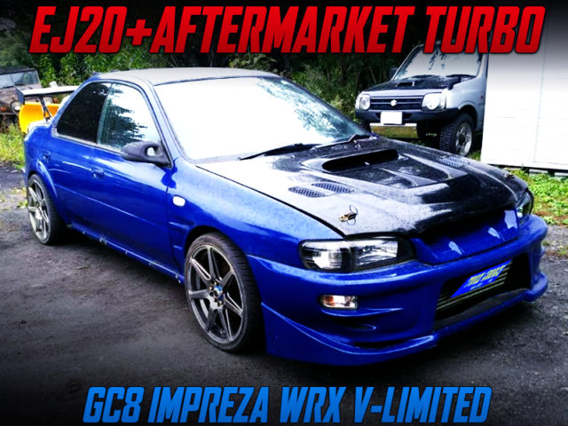 AFTERMARKET TURBO ON EJ20 INTO GC8 IMPREZAWRX V-LTD.