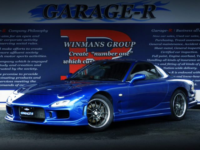 FRONT EXTERIOR OF FD3S RX-7 TYPE-RS TO BLUE.