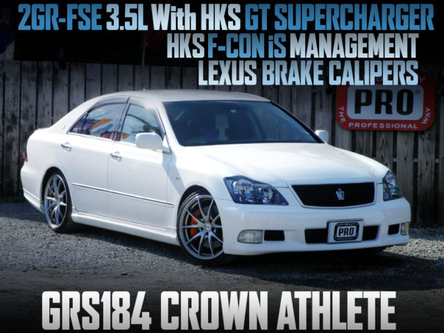 2GR-FSE With HKS SUPERCHARGER INTO GRS184 CROWN ATHLETE.