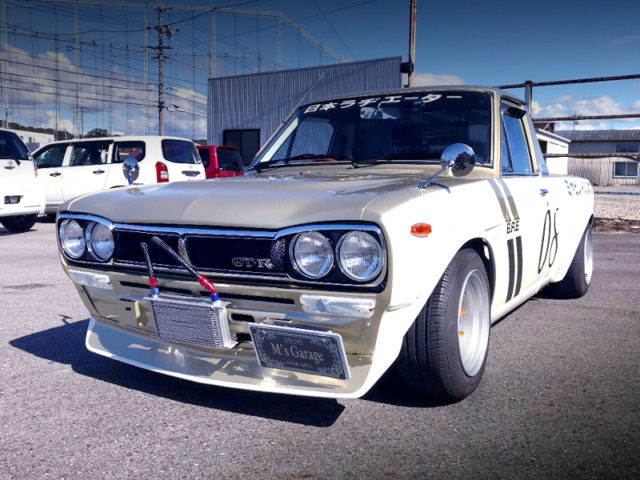 FRONT EXTERIOR OF HAKOSUKA FACE AND BRE LIVERY TO SUNNY TRUCK.