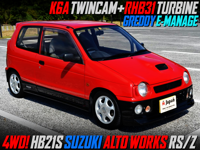K6A With RHB31 TURBO and E-MANAGE INTO HB21S ALTO WORKS RSZ.