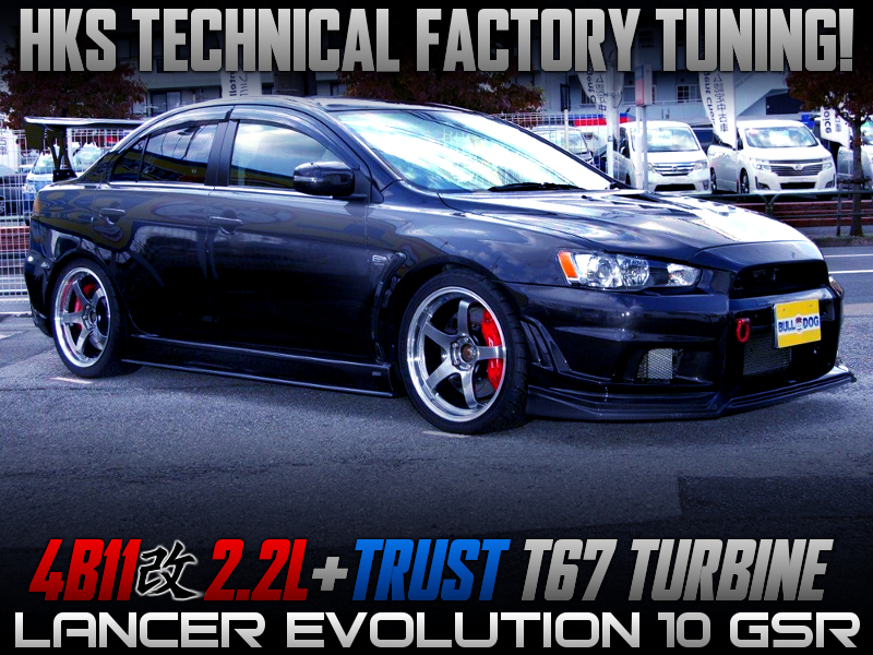HKS TECHNICAL FACTORY TUNING OF EVO 10 GSR.