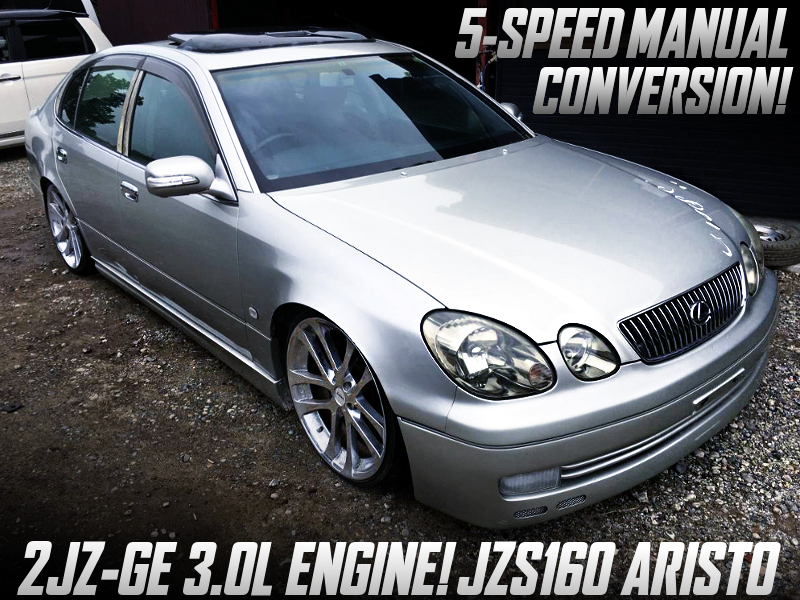 5MT CONVERSION TO JZS160 ARISTO.