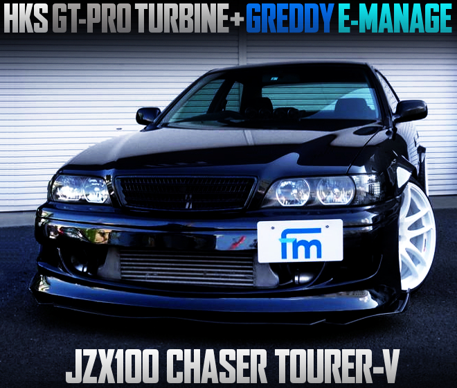 HKS GT-PRO TURBO And E-MANAGE INTO JZX100 CHASER TOURER-V.