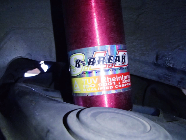 K-BREAK COILOVER.