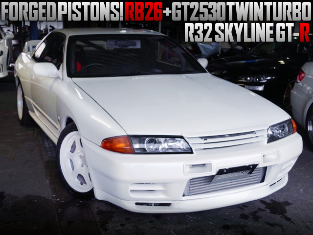 RB26 With FORGED PISTONS And GT2530 TURBOS INTO R32 GT-R.