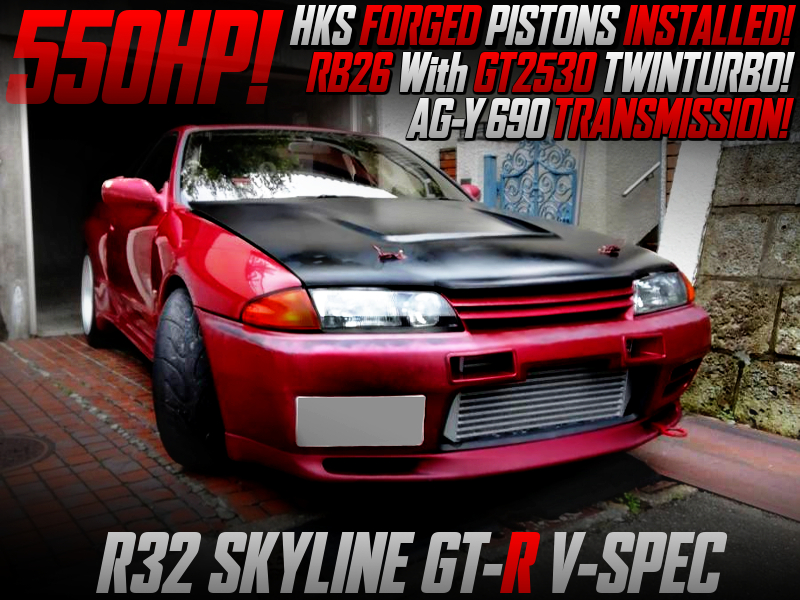 RB26 With HKS PISTONS, GT2530 TURBOS INTO an R32 GT-R V-SPEC.
