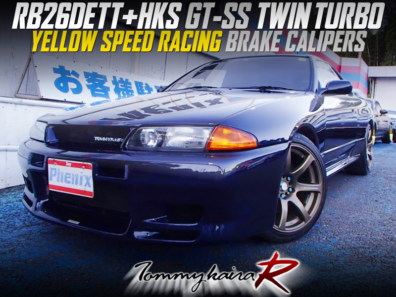 HKS GT-SS TWIN TURBOCHARGED R32 TOMMYKAIRA R.