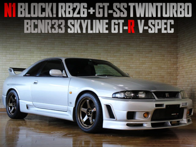 RB26 With N1 BLACK And GT2530 TWINTURBO INTO R33 GT-R V-SPEC.