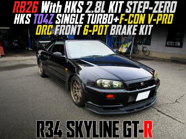 RB26 With HKS 2.8L KIT And TO4Z TURBO INTO R34 GT-R BLACK.