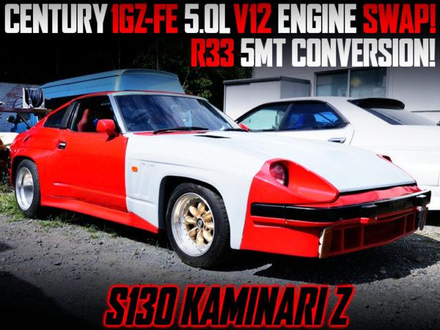 1GZ 5-liter V12 And 5MT INTO S130 KAMINARI FAIRLADY Z