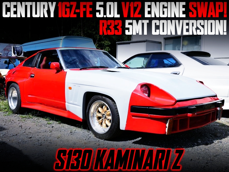 1GZ 5-liter V12 And 5MT INTO S130 KAMINARI FAIRLADY Z