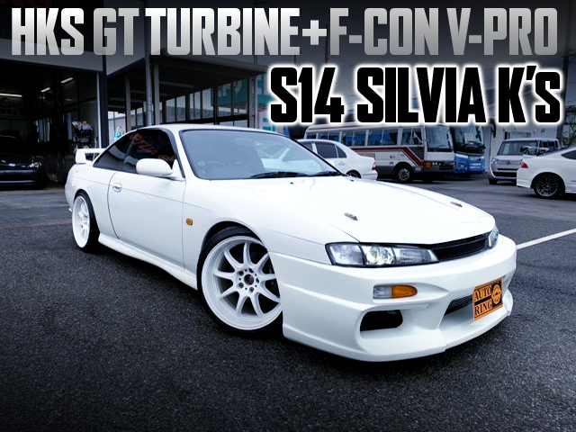 HKS GT TURBINE And F-CON V-PRO INTO S14 SILVIA KOUKI.