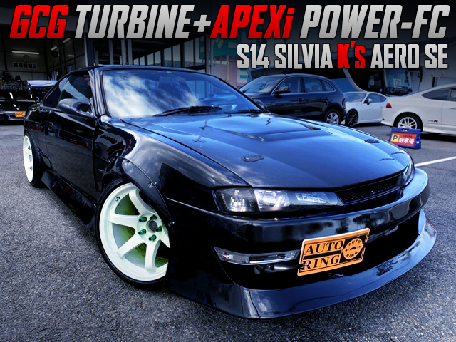 GCG TURBO And POWER-FC INTO S14 SILVIA AERO SE WIDEBODY.