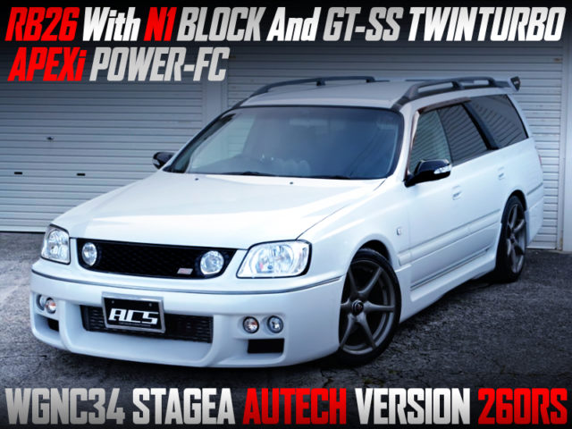 RB26 With N1 BLOCK And GT-SS TWINTURBO INTO WGNC34 STAGEA AUTECH Ver 260RS.