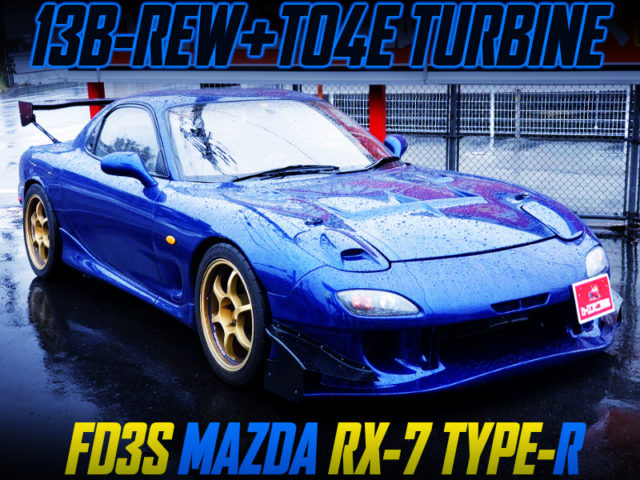 TO4E TURBOCHARGED FD3S RX-7 TYPE-R.