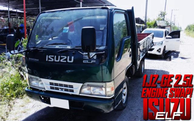 NA 1JZ-GE 2500cc SWAPPED 5th Gen ISUZU ELF TRUCK.