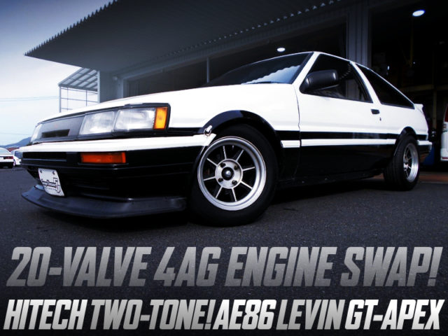 20V 4AG And 5MT INTO AE86 LEVIN GT-APEX.
