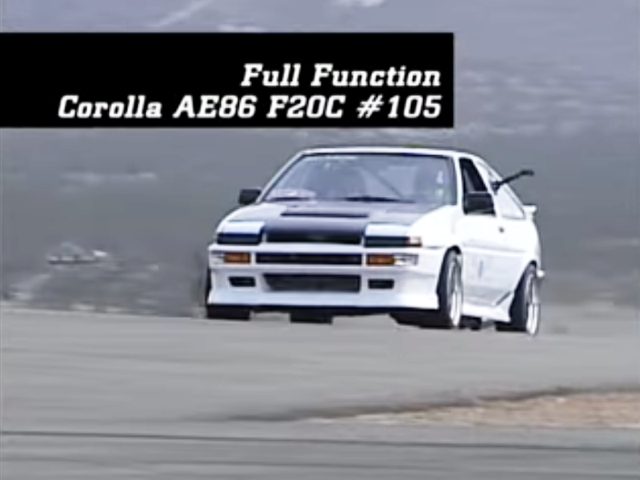 HOT VERSION TO AE86 COROLLA GT-S.