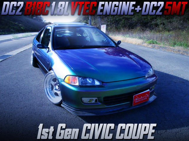 DC2 B18C VTEC ENGINE And 5MT CONVERSION TO 1st Gen CIVIC COUPE.