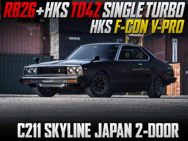 RB26 With TO4Z SINGLE TURBO INTO C211 SKYLINE JAPAN 2-DOOR.