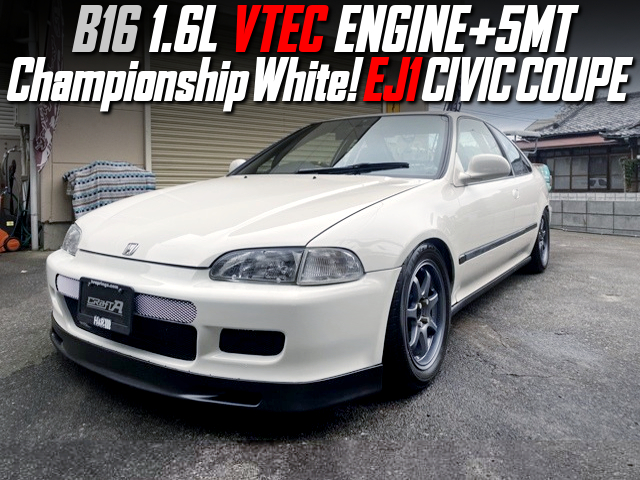 B16 VTEC And 5MT INTO CHAMPIONSHIP WHITE EJ1 CIVIC COUPE.