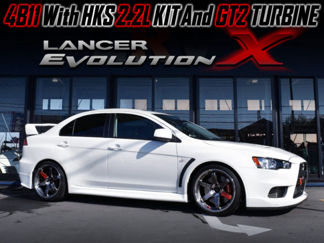 4B11 with HKS 2.2L And GT2 TURBO INTO EVO10 GSR.