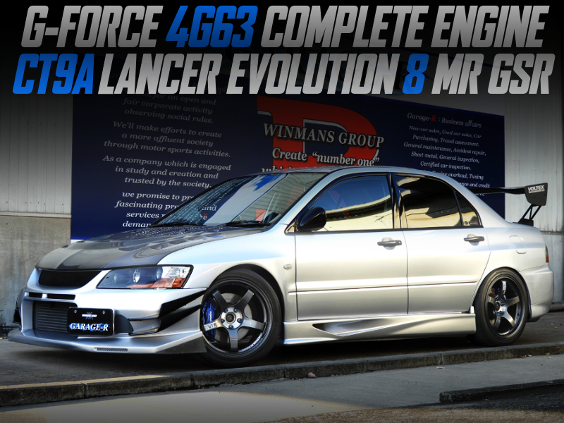 G-FORCE 4G63 COMPLETE ENGINE INTO EVO8 MR GSR.
