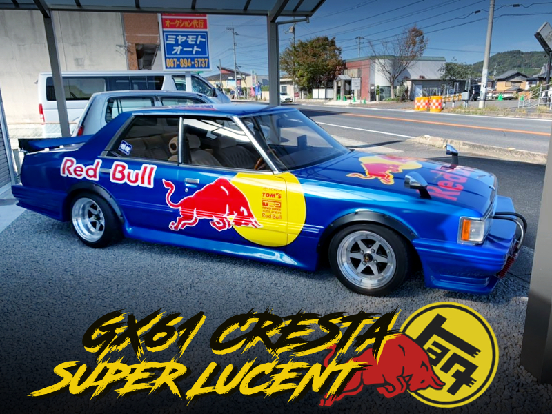 Red Bull RACING CUSTOM OF GX61 CRESTA SUPER LUCENT.