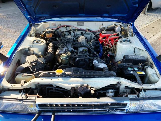 1G-EU SOHC 2.0L ENGINE.