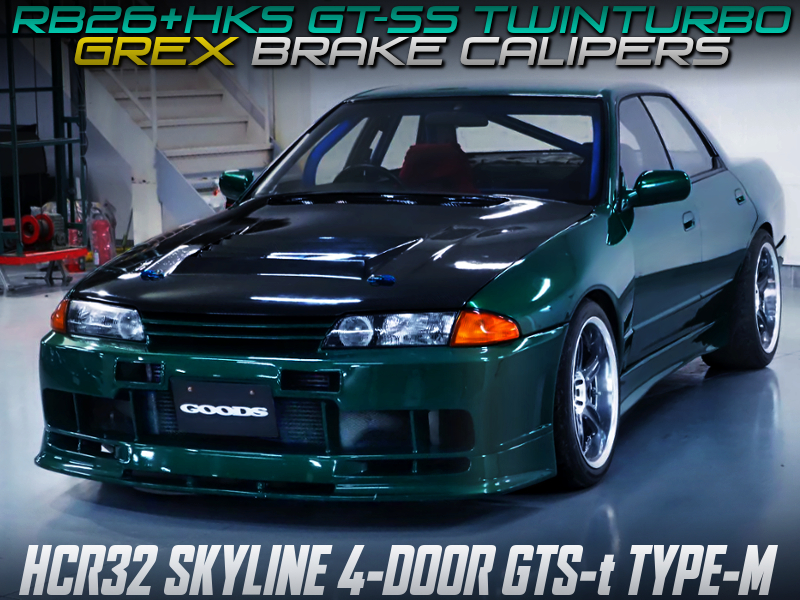 RB26 SWAP With GT-SS TWINTURBO INTO HCR32 SKYLINE 4-DOOR.