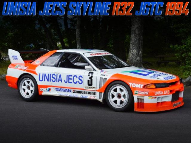 HASEMI MOTORSPORT RACE CAR OFUNISIA JECS SKYLINE R32 JGTC 1994.