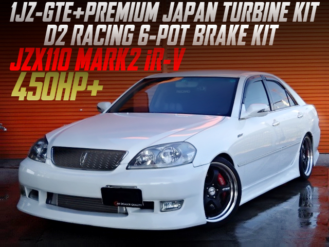 PREMIUM JAPAN TURBO KIT ON 1JZ-GTE INTO JZX110 MARK2 iR-V.